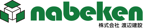 新潟市北区 注文家具[オーダー家具]店舗什器の(株)渡辺建設[ナベケン]